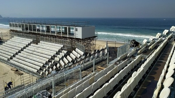 Rio seating system